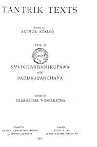 tantra-satchakranirupana