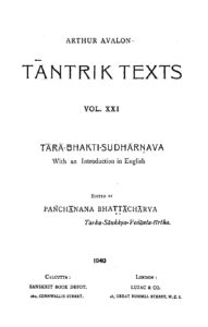tantra-tara-bhakti-sudharnava