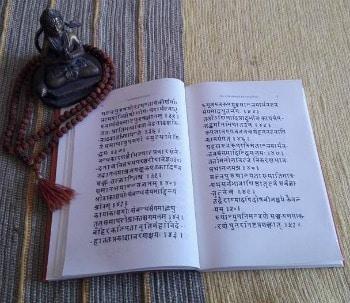 Les yoga sûtra de Patanjali, étude et pratique